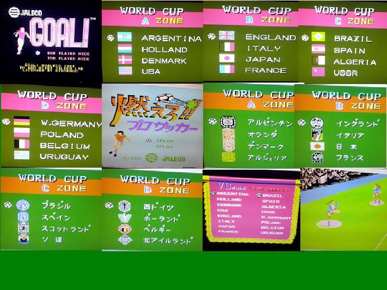 World Cup, según versiones occidental y japonesa. Nótese como los ponjas intentan driblar derechos de autor imitando los escudos de las asociaciones...