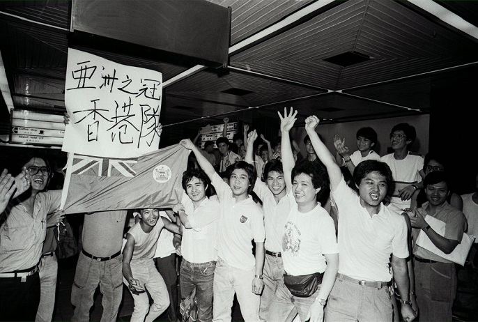 archive_scmp_20may85_b30113
