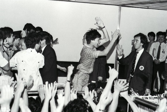 archive_scmp_20may85_b30116