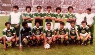 Raja-Casablanca-1989